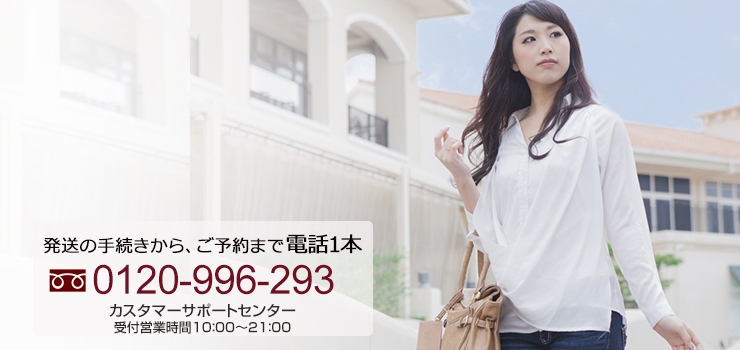 忙しい女性にぴったりな仕事帰りに簡単査定、手ぶらで店頭買取