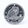 マン島キャッツコイン