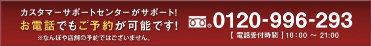 予約限定QUOカード1000円分プレゼント!